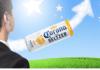 Corona Hard Seltzer Fuel